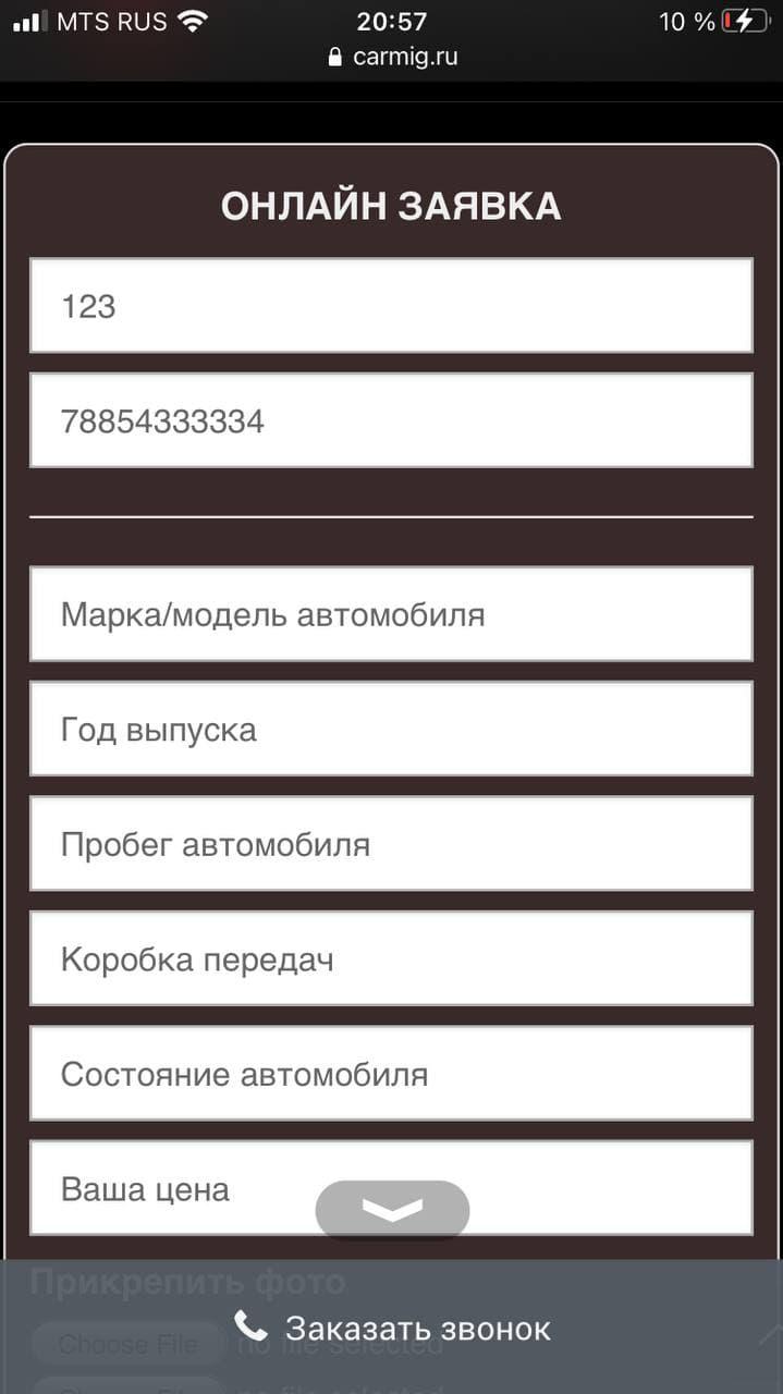 6005dd7ab69d5230444399.jpeg
