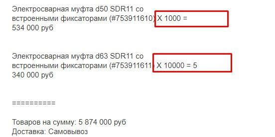 60103c9223cd9793816063.jpeg