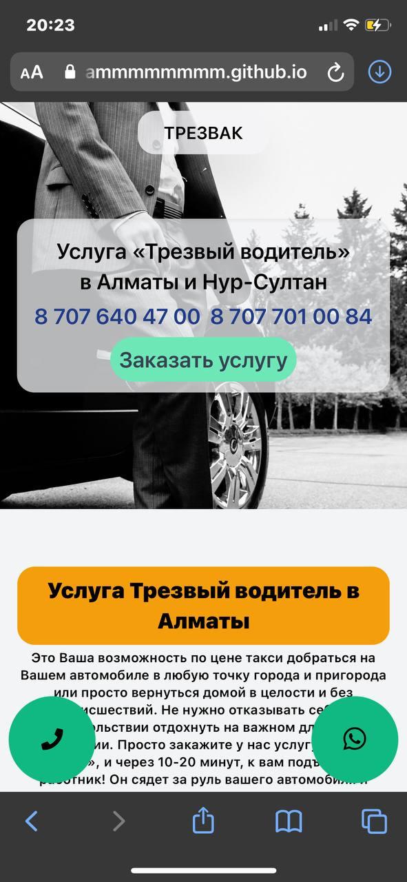 60156c46bc030065918301.jpeg