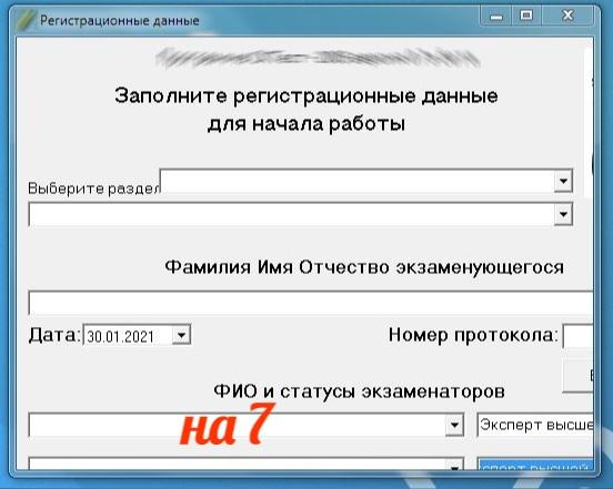 60171a4936bed500138022.jpeg