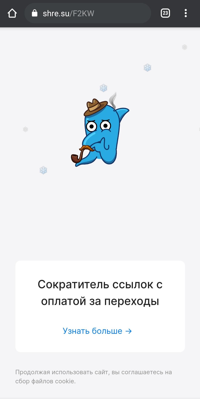 6021ac9bd9361973422634.jpeg