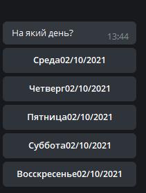602278d2aa14e470505553.png