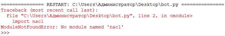 602ba6358023c166236411.png