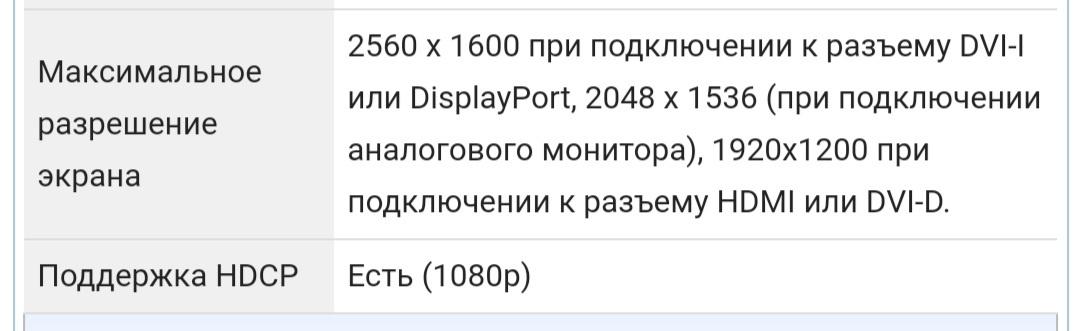 603a2938c95e8823635748.jpeg
