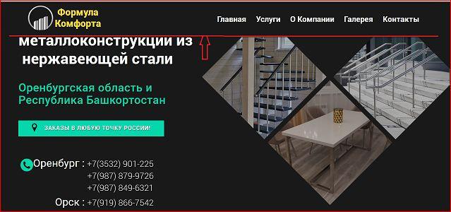 603c1be1d3d74543795709.jpeg