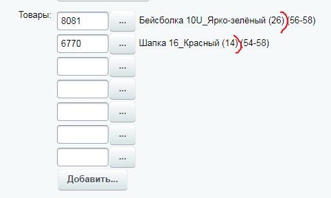603c9816d50e3705018464.png