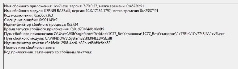 603cd8ce01293958047459.jpeg
