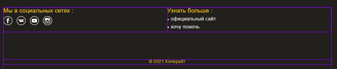 603eaa5ed419d386935020.png