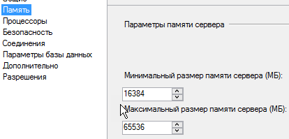 603ed44057962793563537.png