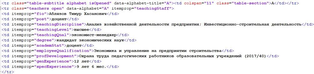 60531c7d665aa149623137.jpeg