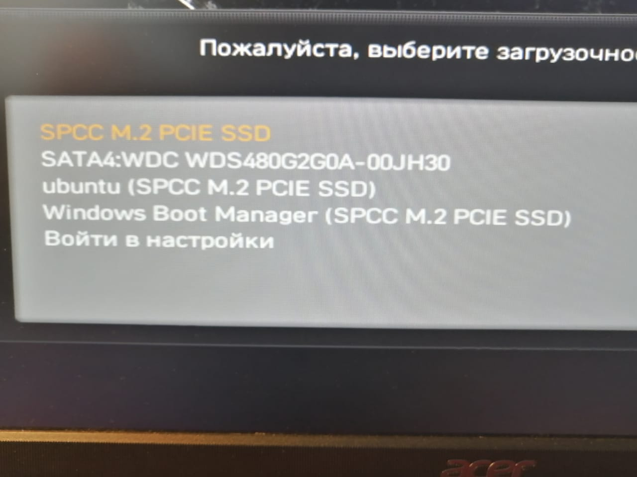 6058a3520b3a7371577954.jpeg