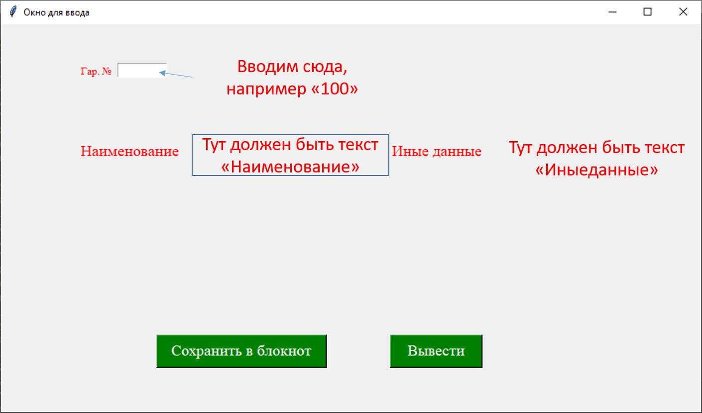 6066b80238ccf514322438.png