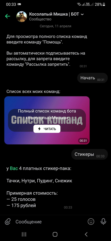 607219ed05149149752459.jpeg
