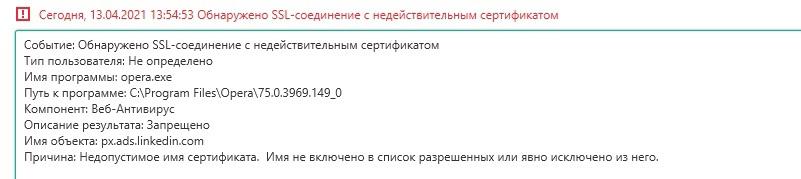 607580c748a25704032143.jpeg