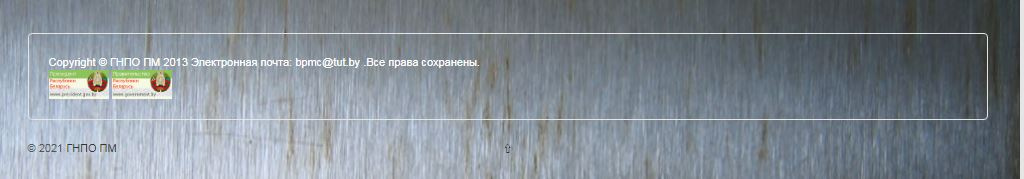 6079cc370f3c6595234382.jpeg