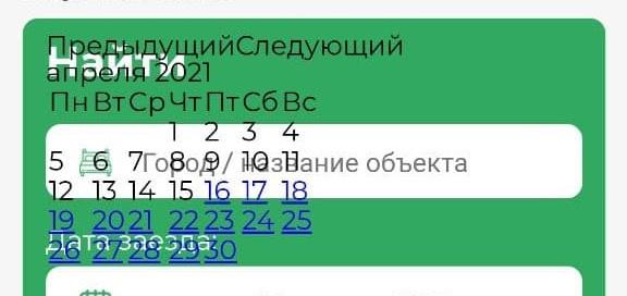 607d27eb08beb092698691.jpeg
