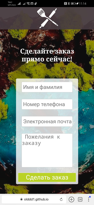 608265f61d39f912940402.jpeg