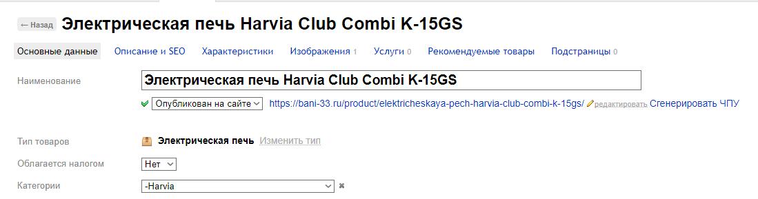 6082e667cb24b875204225.png