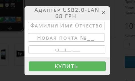 608517bb002f9138598756.jpeg