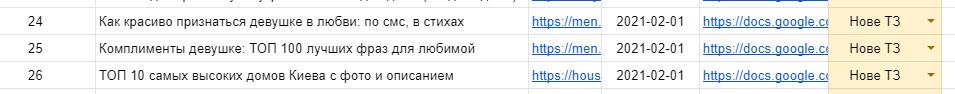 60880da81c24c123255631.png