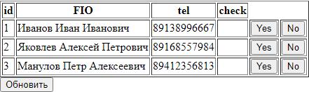60906cc764b02337868465.png