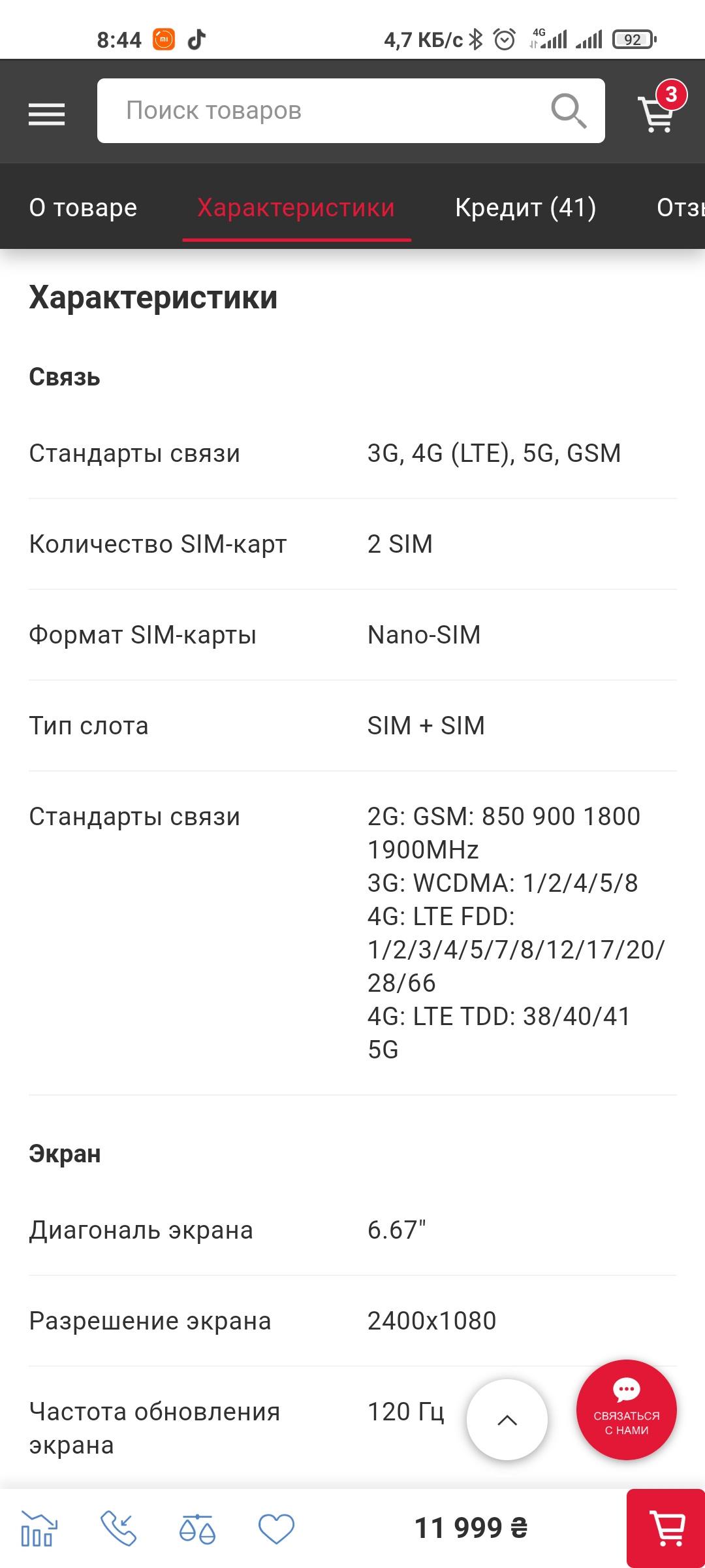6098c8b15f154556782367.jpeg