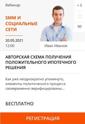 609ba2e797ebf886868688.jpeg