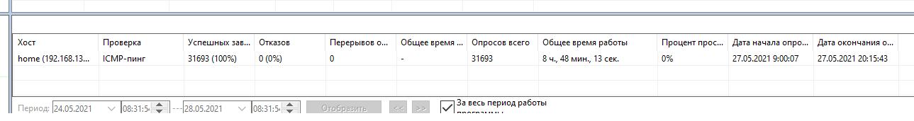 60afd3ddaef84253502866.png
