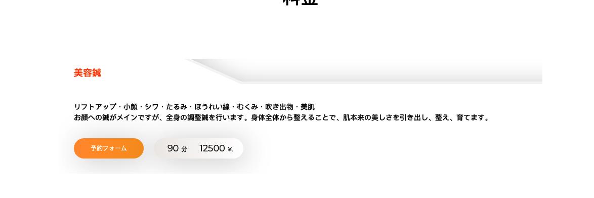 60ca47f8974db486293680.png