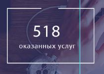 60d00d66aa049711377612.png