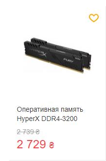 60dc92e69d570549499932.png