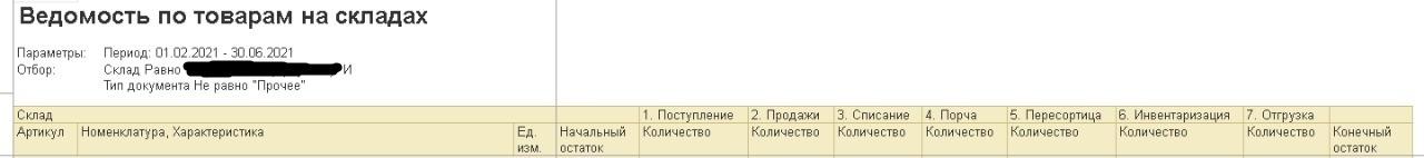 60e9c9efc1942884580535.jpeg