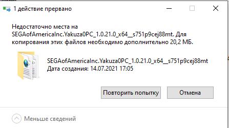 60f028a1c8e5a091745516.png