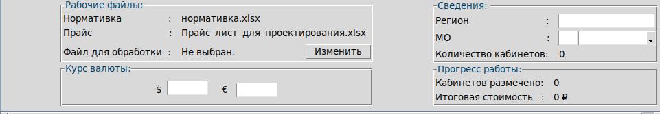 60f7dc2ebfe36020313688.png