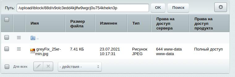 60fa73ec0e8e1366075260.png