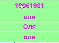 60fa76e385008549686375.jpeg