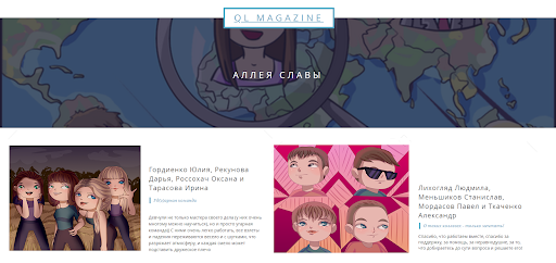 Quality-lab magazine