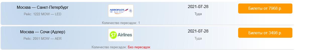 6101b726dbc2a083232953.png