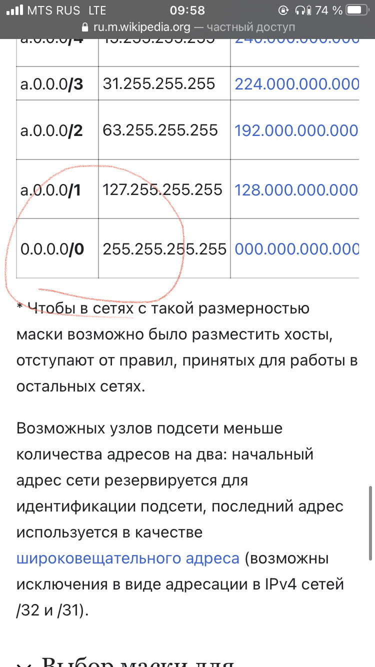 610251ab1806d437428264.jpeg