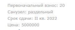 6107c21c9ed0c456130857.jpeg