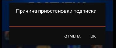 610a791f8b18a232178152.png