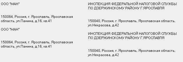 610aa35e3ecd5901616727.png