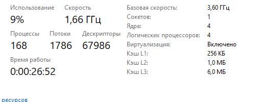 61375f3d1b0fb316584881.png