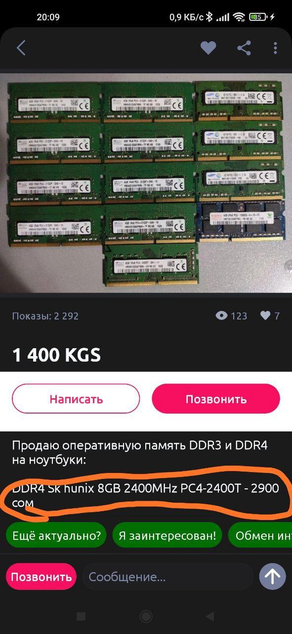 613cba5bc86cb931078769.jpeg