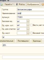614d276e201cc233463173.png