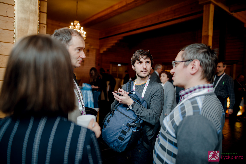 3 доклада с РусКрипто: конференции со стажем