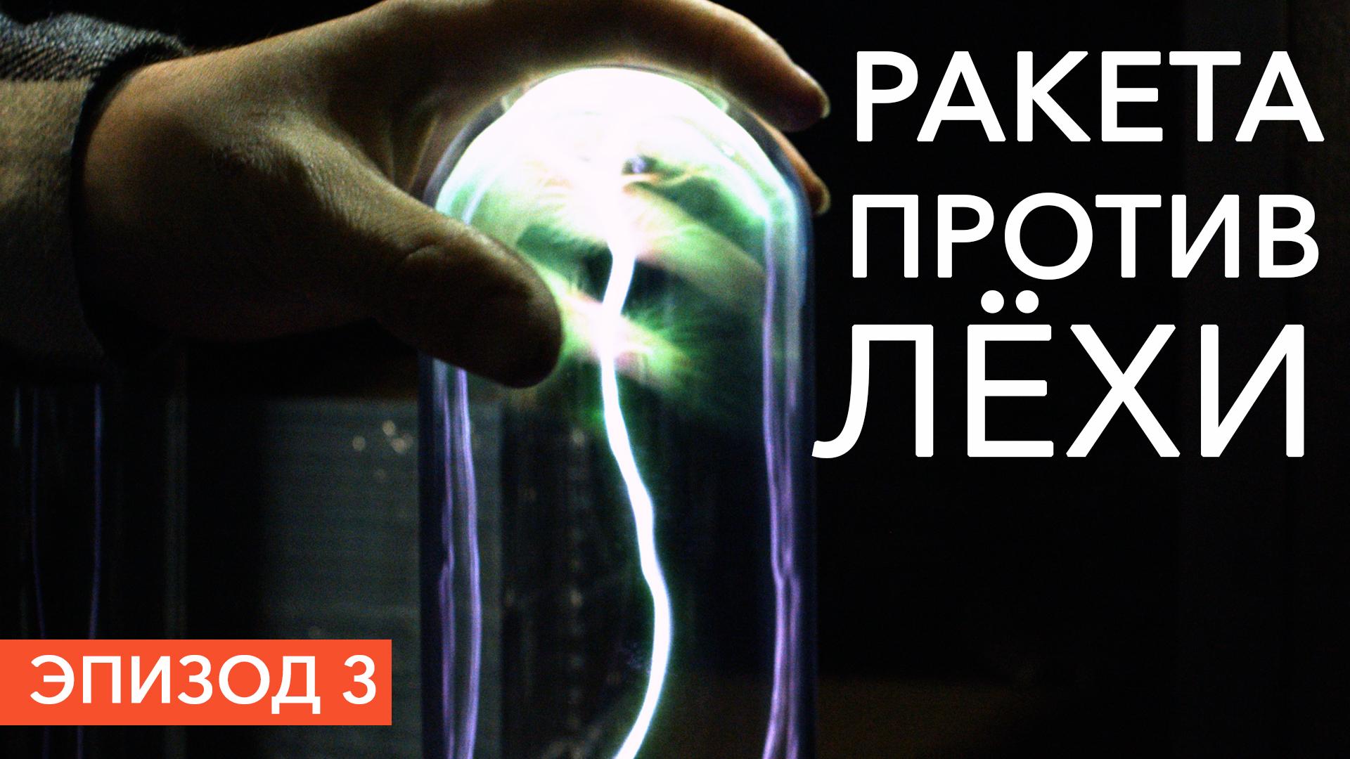 Ракета от Амперки, часть 3 Токарка, допилы стенда, электроника