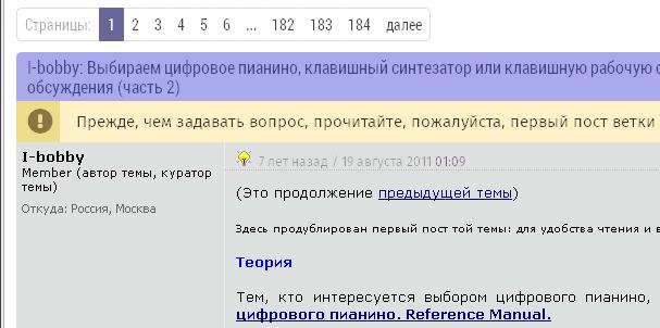 Пример грамотного сглаживания шрифтов только там, где это нужно