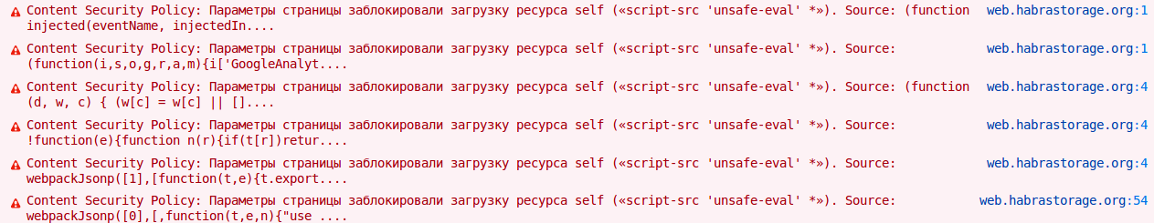 Content Security Policy заблокирована загрузка