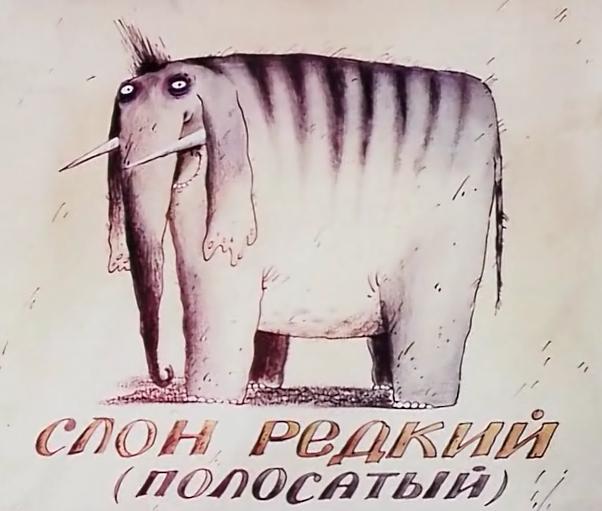 Кадр из мультфильма 'Следствие ведут Колобки'